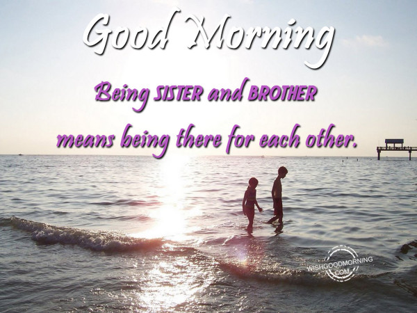 Good Morning Wishes For Brother Pictures, Images