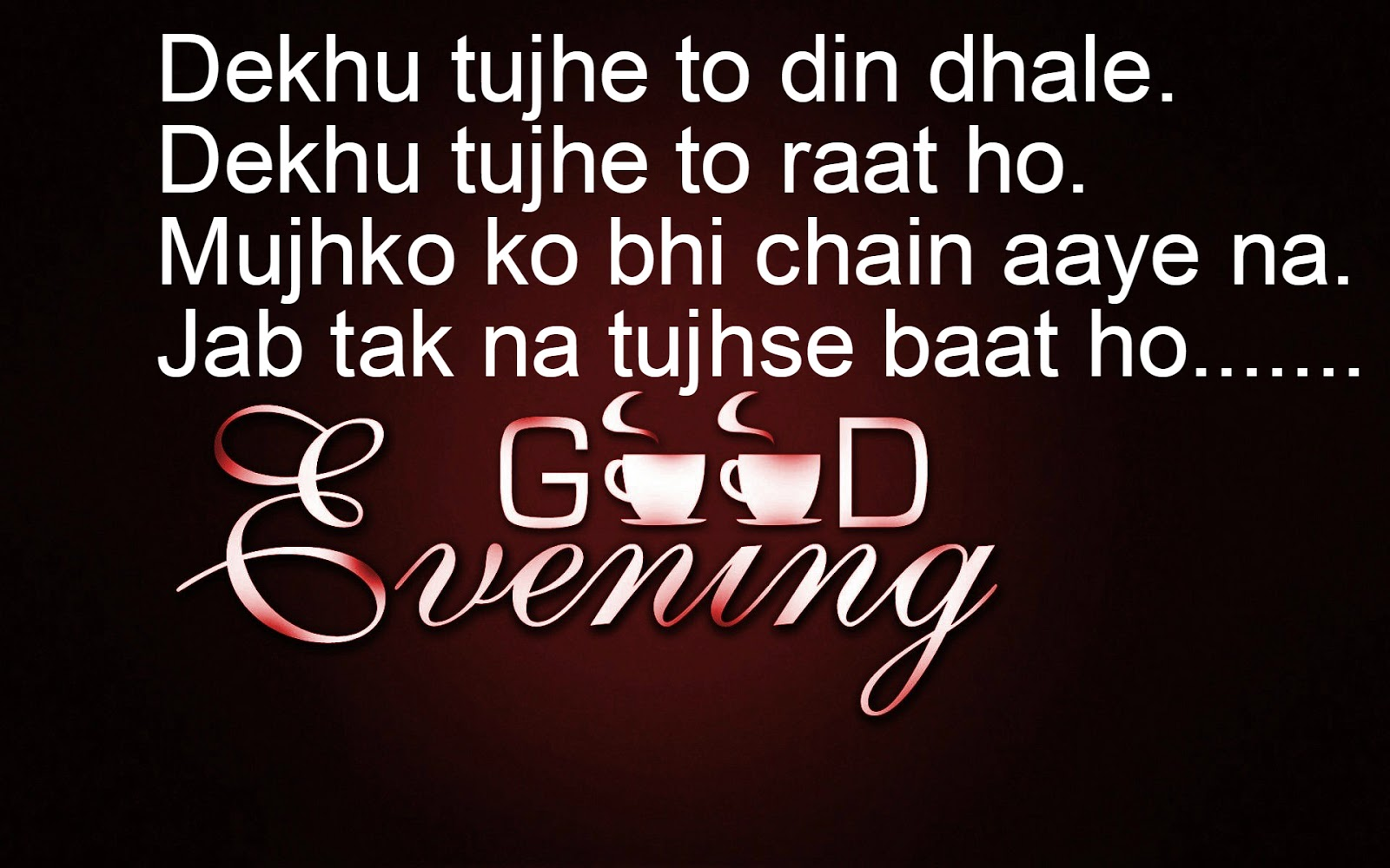 Good Morning Wishes In Hindi Pictures Images Page 42