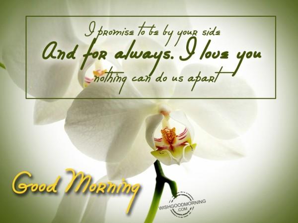 I Love You Good Morning