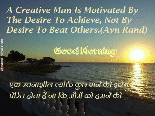 A Creative Man Is Motivation-wg01002