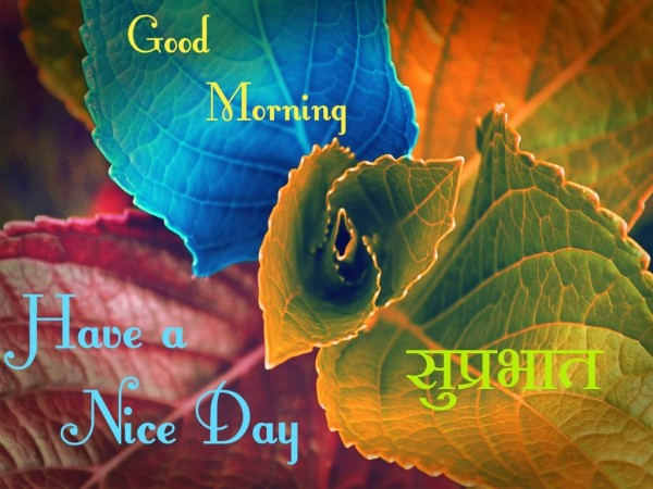 Good Morning Sunday Marathi Images : Good morning wishes in marathi pictures images page