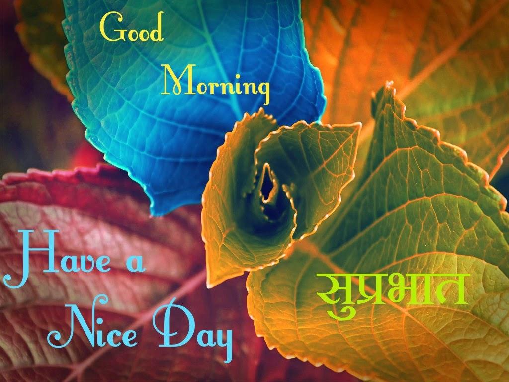 Good Morning Sunday Marathi Sms : Good morning wishes in marathi pictures images page