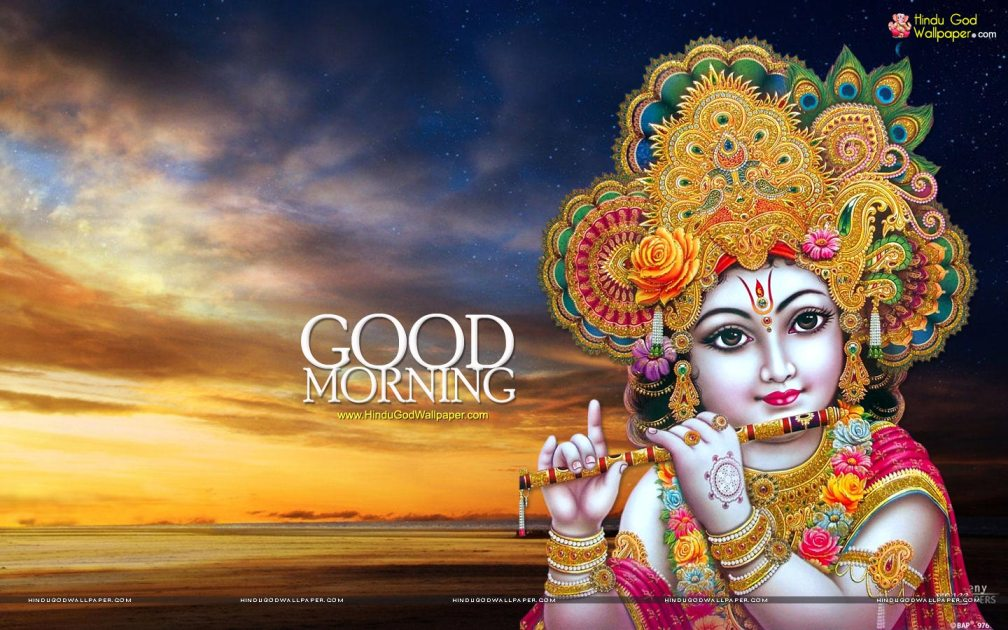 Доброе утро на хинди картинки