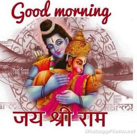Good Morning Jai Shree Ram-Image-wm0309