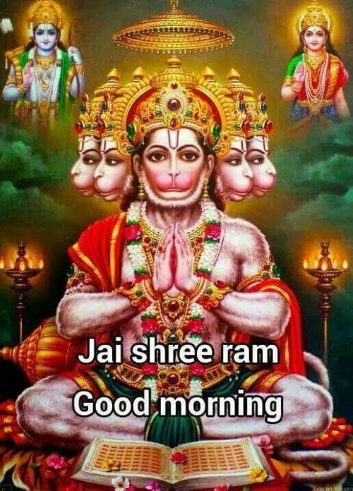 Good Morning Jai Shree Ram-wm0308