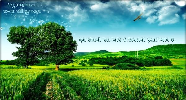 Good Morning Jai Shri Krishan-wm1002