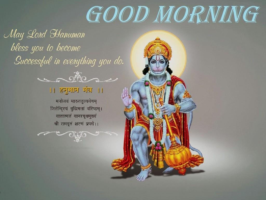 Good Morning May Lord Hanuman Blessing With You