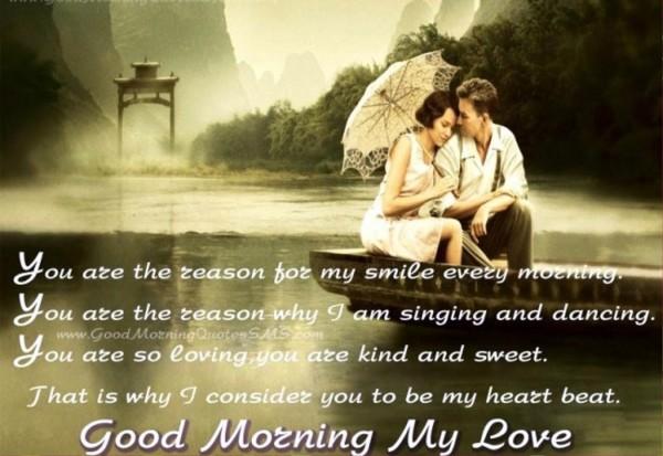 Good Morning My Love-wg0305