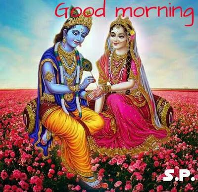 Good Morning Radhe Krishna