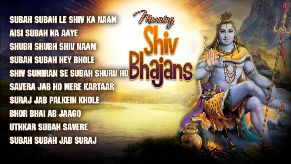 Good Morning Shiv Bhajans