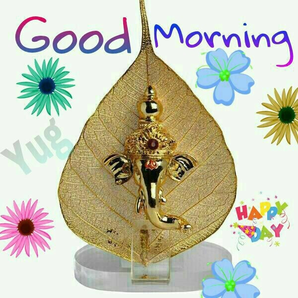 Have A Blessed Good Morning-wm6412