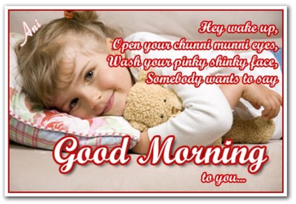 Hey  Wake Up-wg017145