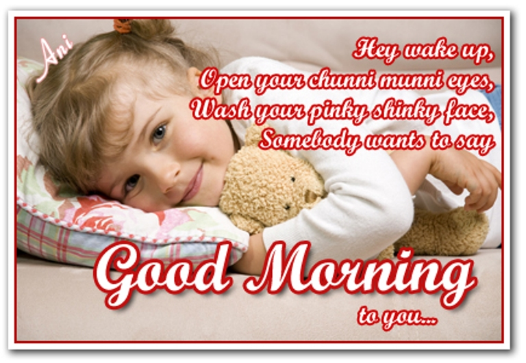 good morning wishes with baby pictures images page 16