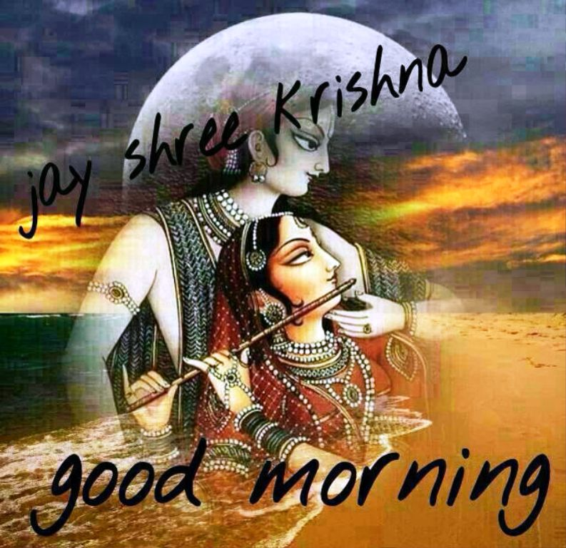 Jay Shree Krishna Good Morning wb4210