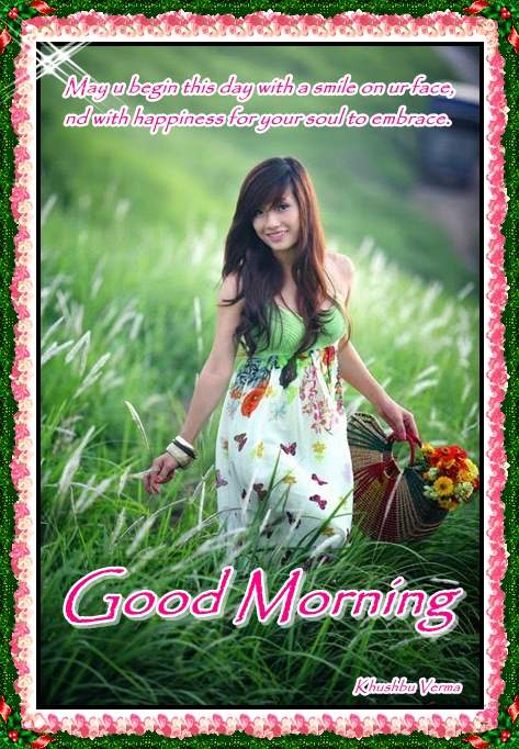 May U Begin The Day With A Smile-wg01675