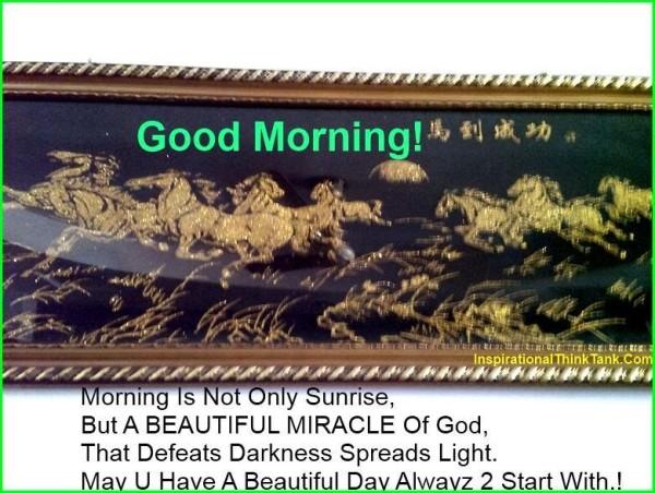 Morning Is Not Only Sunrise - Good Morning-wg017166