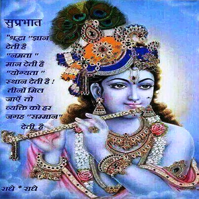 Good Morning Wishes For Hindus Pictures Images Page 5