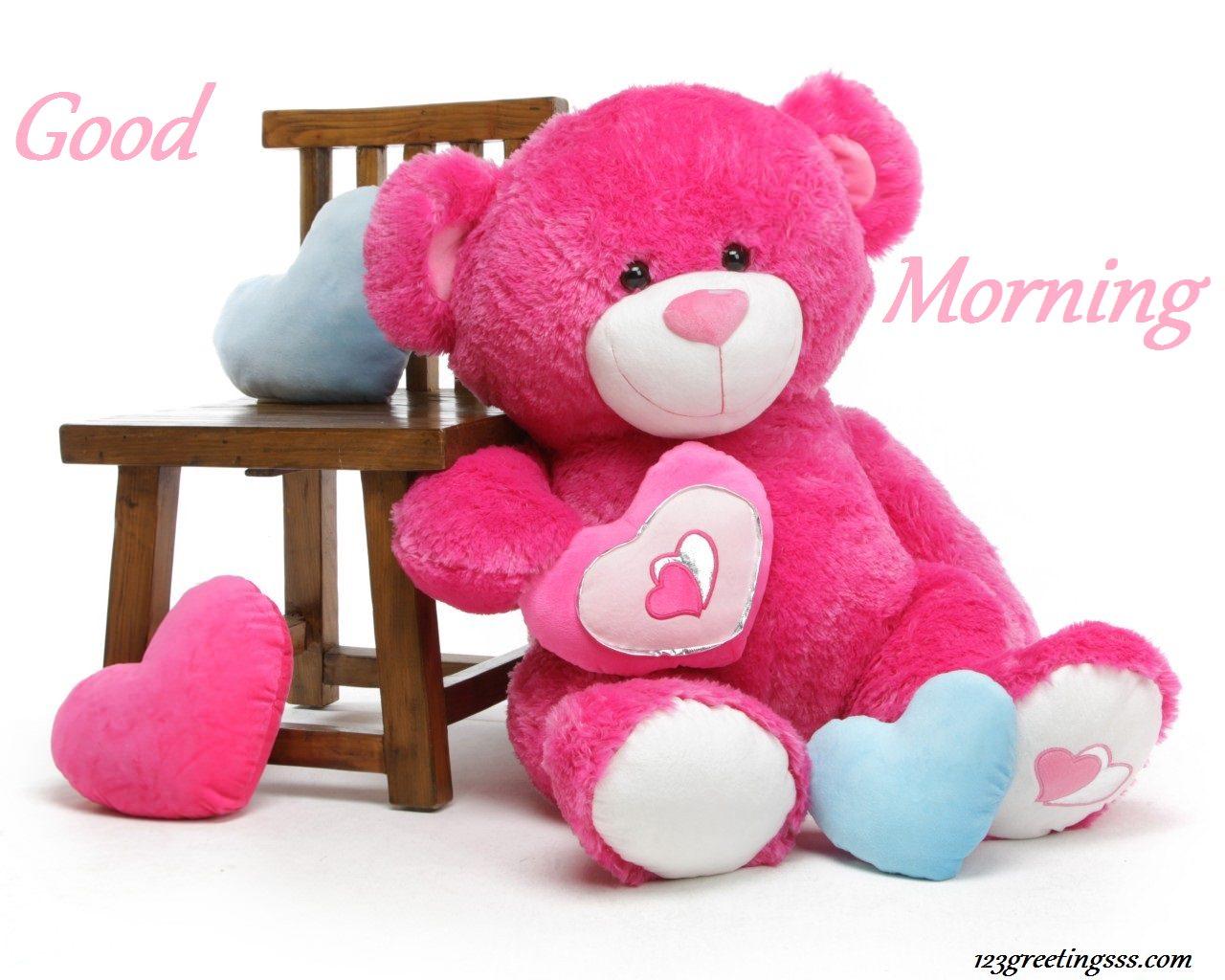 Sweet Good Morning To U Wm1854