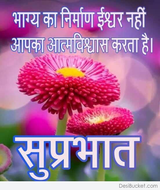 good morning ka image