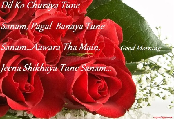 Dil Ko Churaya Tune-wg16076