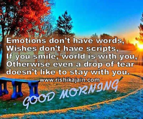 Good morning quotes pictures images page 52 emotions do not have words wg140169 m4hsunfo