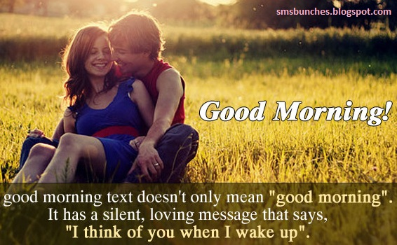 Swypeout Good Morning Message For Gf In Gujarati