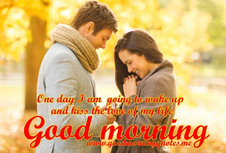 Good Morning Love Wallpaper For Girlfriend : Good Morning Wishes For Girlfriend Pictures, Images