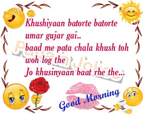 Khushiyan Batorte Batorte Umar Gujar Gai-wg16457