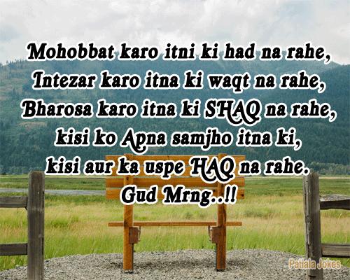 Mohobbat Karo Itni Ki Had Na Rahe-wg16509