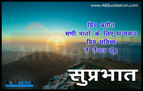 Priya Ateet - Good Morning-wg16669
