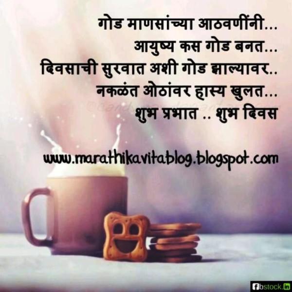 Subh Daivas-  Good Morning-wg023399