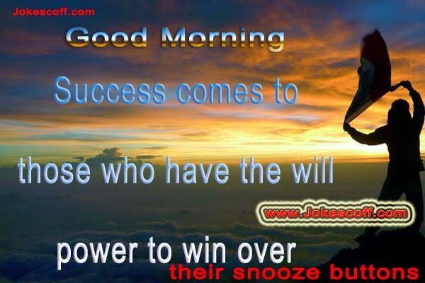 Success Comes To those Who Have The Will-wg16708