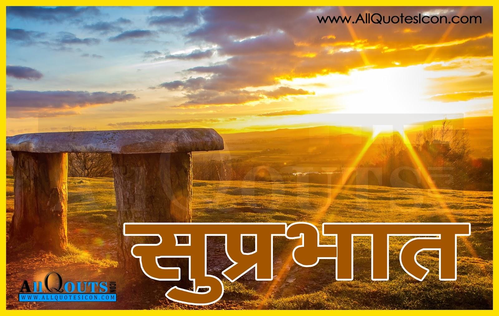 Pani Ki Boond Water Drop Anmol Vachan Quotes in Hindi Image