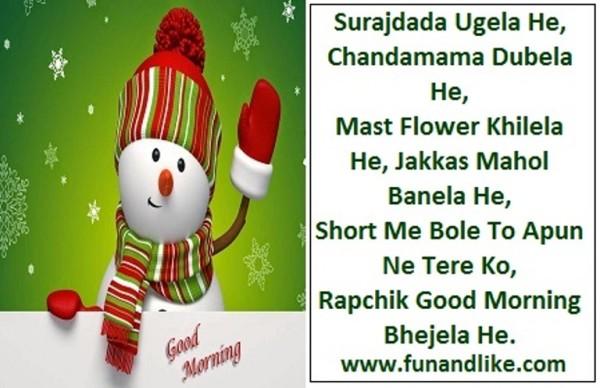 Suraj Dada Ugela He-wg034240