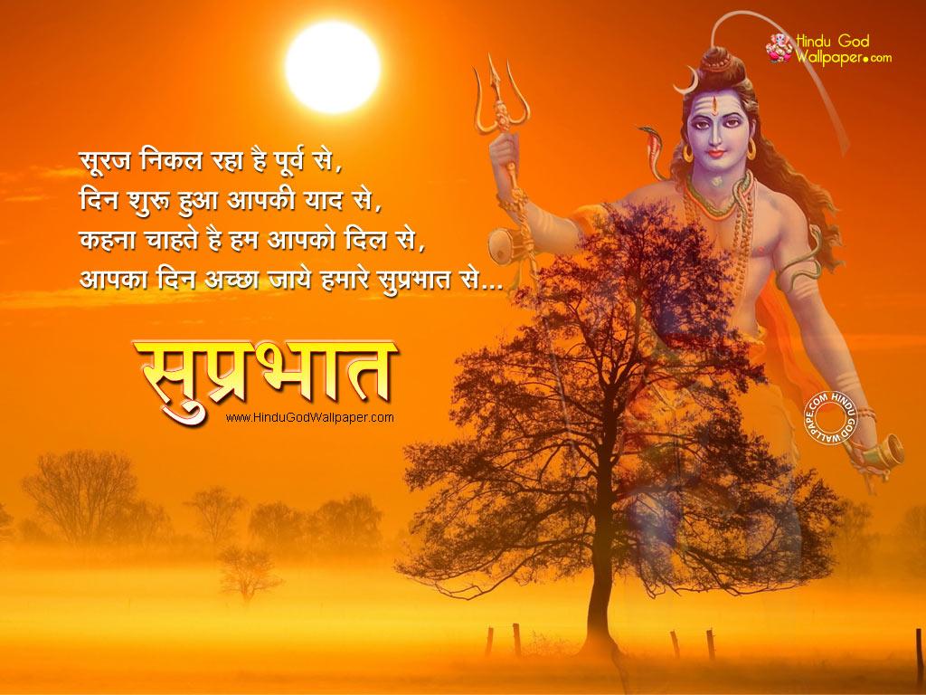 good morning god images in hindi   imgkid     the image kid has it