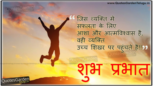 Ucche Shikhar Par Pahuchte hain-wg16768
