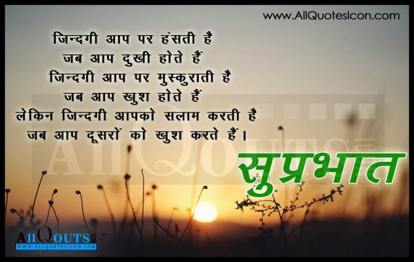 Zindagi Aap Par Hasti Hai-wg16856