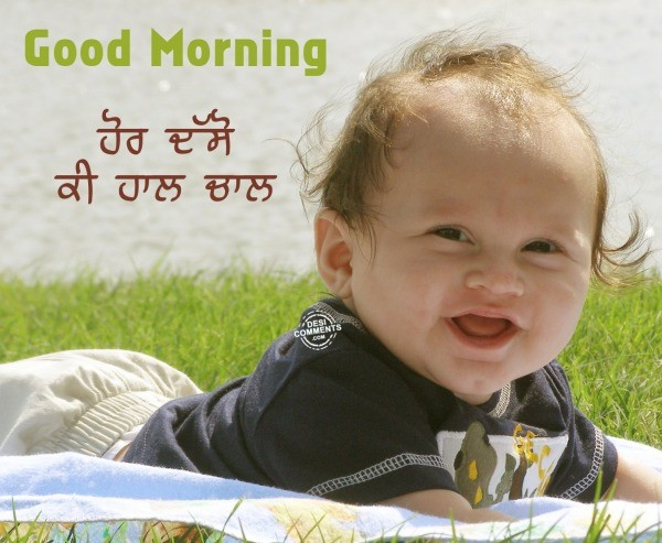 Good Morning - Hor Dasso Ki Haal Chaal-wg16185