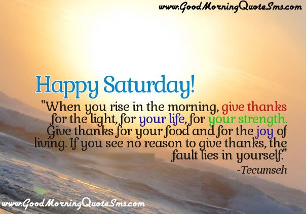 Good Morning Wishes On Saturday Pictures Images Page 3